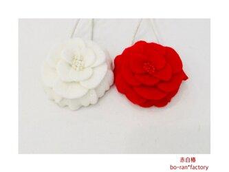 赤白椿ヘアゴムの画像