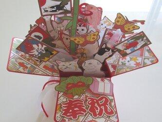 お祝ごとポップアップカードBOX「花札」の画像