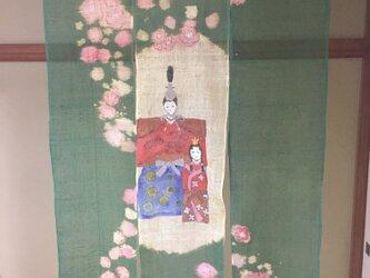 お雛様暖簾&タペストリーの画像