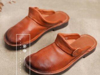 【受注製作】牛革サンダルパンプス ぺたんこ丸トウ 手製裁縫牛革レザー靴 3色展開 DHH325の画像