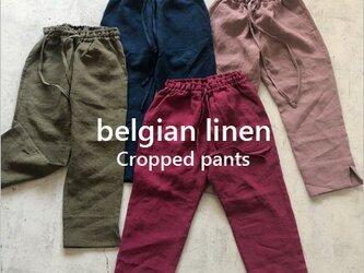 Cropped pantsクロップドパンツ4ポケット*belgian-linen25/全15色【受注生産】の画像