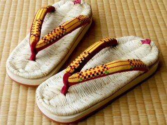 『草履サンダル』8寸3分(約25~26cm)■お外でもお家でもどちらでも履けます。■手仕事一点物の画像