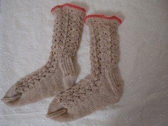 手編み靴下 wool100% ベージュ×レッドの画像