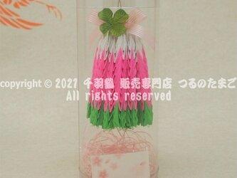 【速達】鶴の便り ピンク(メッセージカード、ケース付 200羽 完成品 / 送料無料)の画像