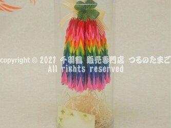 【速達】鶴の便り 虹色(メッセージカード、ケース付 200羽 完成品 / 送料無料)の画像