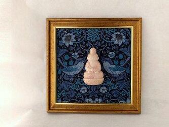 【掛仏S】 阿弥陀如来 William Morris いちご泥棒(紺) Aの画像