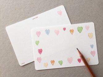 ハートのポストカード 5枚組の画像