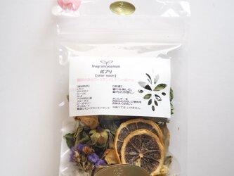fragrancelemon【ポプリ】sour  noon( 酸味が少し)の画像