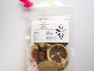 fragrancelemon【ポプリ】sweet  rose(甘美な甘さ)の画像