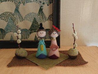 羊毛フェルトのお雛様の画像