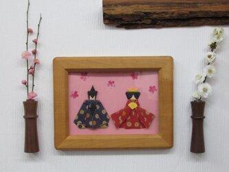 2個セット 壁に飾れるフラワーベース M ≪ウォールナットのブーケ≫ の画像