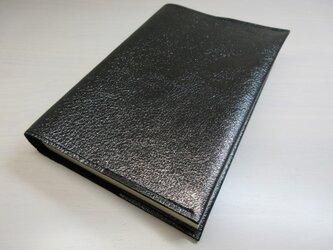 ゴートスキン・文庫本サイズ・ガンメタリック・ソフトシュリンク・一枚革のブックカバー0522の画像