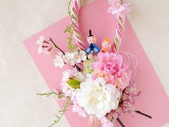 桜とダリアのタッセルくま雛飾り【アーティフィシャルフラワー】お雛様 ひな祭り 桃の節句 の画像