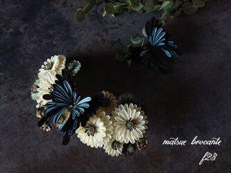 つまみ細工 髪飾り (蝶よ花よ  オオルリアゲハ)の画像