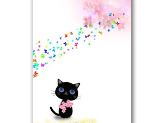 「春、来たよー」猫 桜 蝶々 ほっこり癒しのイラストポストカード2枚組 No.1282の画像