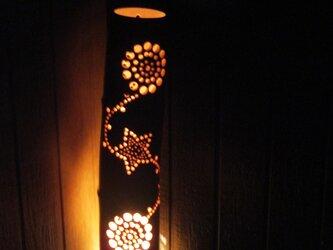 竹のランプシェード星&花火ウエーブの画像