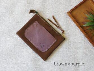 レザーフラットポーチ(brown×purple)の画像
