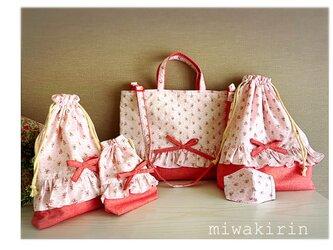 送料無料♡レッスンバッグ、コップ袋など、巾着袋、マスク5点セット!入園入学(小花柄リボンの画像