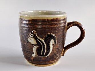 リスレリーフマグカップ 焦茶の画像
