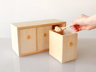 KEI スパイスラック : 調味料入れ 引き出し 小物入れ 桐箪笥 タンス 桐箱 保存容器 などにの画像