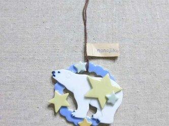 【売約済み】「星のしろくま」リースの画像