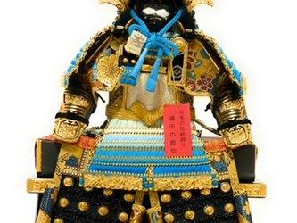 新商品 五月人形 鎧飾り 涼(りょう)5号大鎧櫃(ひつ)飾りの画像
