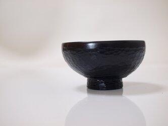 小椀「柿彫」の画像