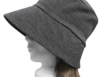 ジャガード織コットンニットハット(ゆったり)◆杢ダークグレーの画像