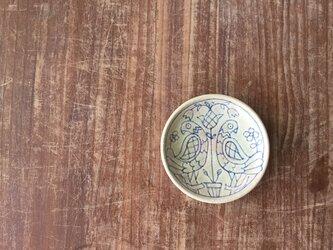 小深皿 鳥彫マジャール紋の画像
