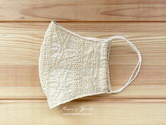 刺繍 生成り 綿ニット ガーゼ 大人用 立体型 エコ 布マスクの画像