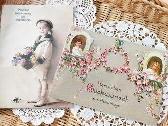 ドイツ製ポストカード【Germay】2枚セット(セーラーカラーの少年/窓辺の二人)の画像