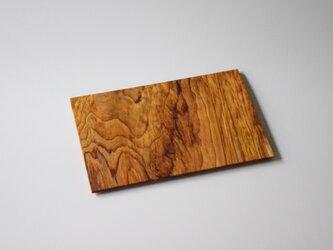 【一点物】杉杢の平皿 / (figure japanese cedar plate:5902)の画像