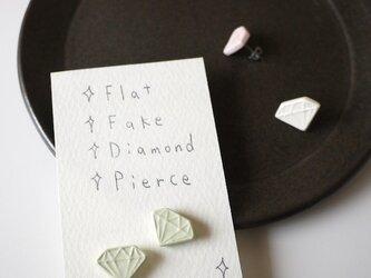 Flat Fake Diamond Pierce(ライム)の画像