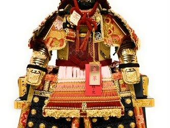 【五月人形】【鎧飾り】【端午の節句】蓮(れん)5号大鎧櫃(ひつ)飾りの画像