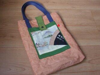 富士山と帆船の絵のモスリンがポイントの柿渋染トートバック 木綿の画像