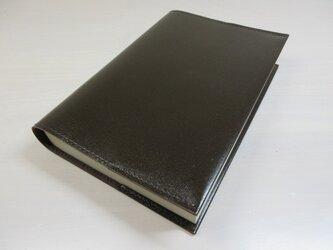 ゴートスキン・文庫本サイズ・ダークブラウン・スムース・一枚革のブックカバー0528の画像