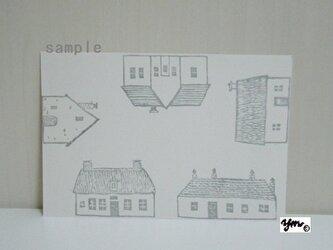 葉書〈田園の家-1〉の画像