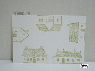 葉書〈田園の家-2〉の画像