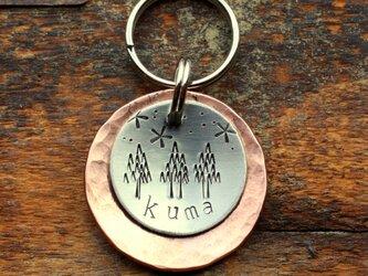 迷子札MD391 銅&ニッケルシルバー 直径2.5cm 静かな杉の森の迷子札-ダブルプレートの画像