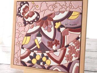 【受注生産品】〈お名前入り〉スペインタイルのお雛飾りの画像