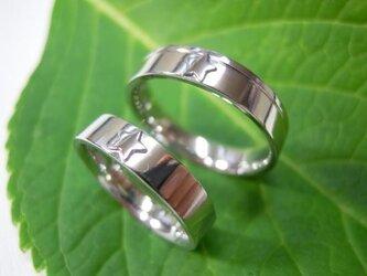 ハンドメイド結婚指輪☆二つ星&ツインスターの画像