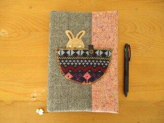 B5サイズノートカバー(ウサギ)の画像