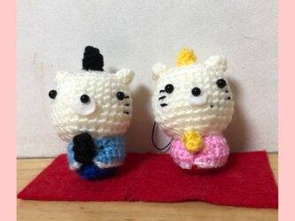 ひな祭りネコの編みぐるみの画像