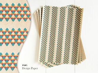 A4サイズの包装紙 10枚入り 幾何学 (クラフト) | 北欧レトロなデザインペーパーの画像