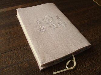 花刺繍の文庫本ブックカバー 麻 薄モーブの画像