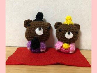 ひな祭りクマの編みぐるみの画像