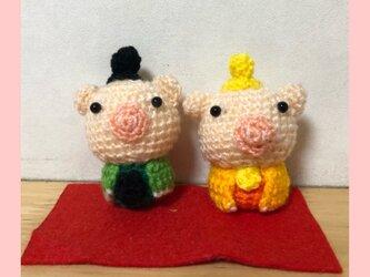 ひな祭りブタの編みぐるみの画像