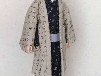 「歌詠み衣…黒」29cm男子ドール着物と羽織りの画像