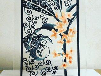 金木犀唐草大岡七宝蝶文様の画像