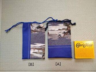 シルク 古裂 ポーチ 男性用 ZAK106A&B 格安 プレゼントの画像